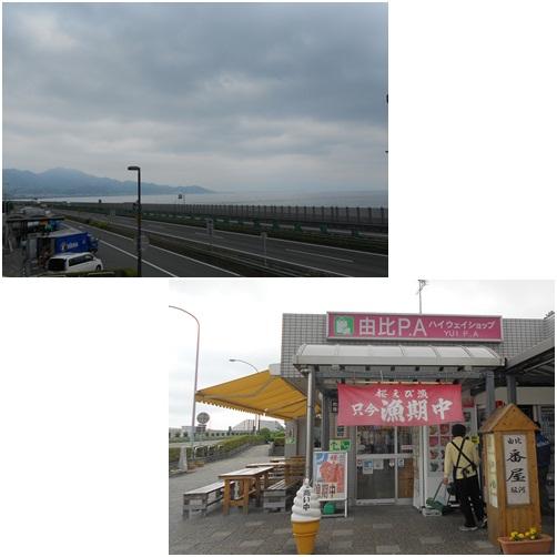 20120529新東名③