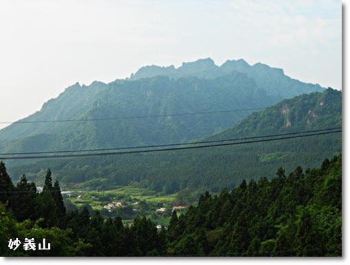 長野の旅①