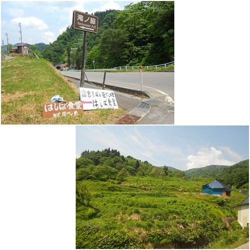 長野の旅①-6