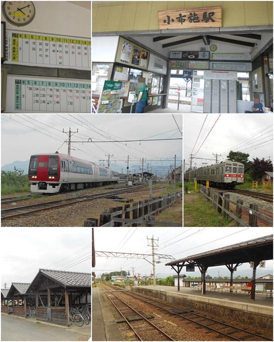 長野の旅④