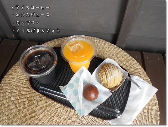 長野の旅④-7