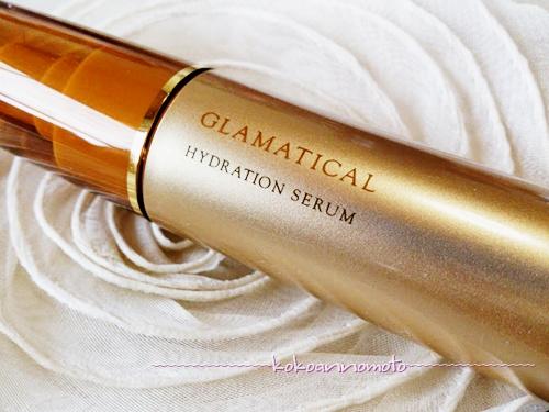 グラマティカル 多機能集中美容液 ハイドレーションセラム