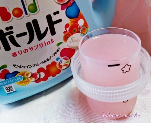 液体洗剤『ボールド香りのサプリinジェル』~振れ振れボールド