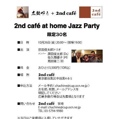 2nd cafe