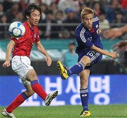 japan-korea-soccer.jpg