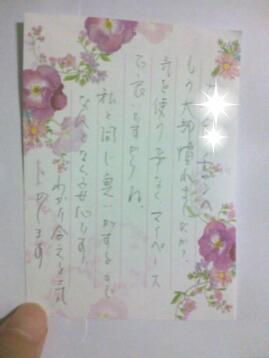 fc2blog_20120831194534ef3.jpg