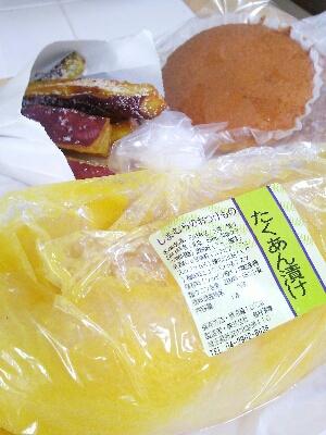 fc2blog_2012102012034650d.jpg