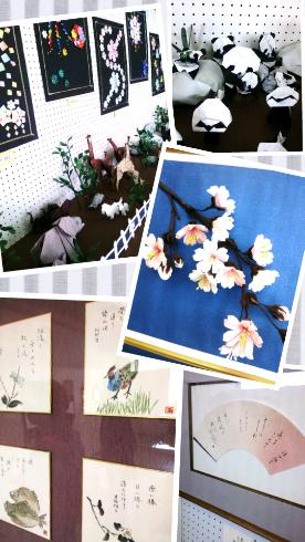 fc2blog_20121020122333439.png
