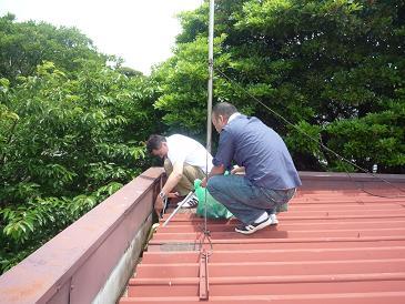 屋上屋根掃除1