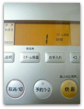 P1040055.jpg