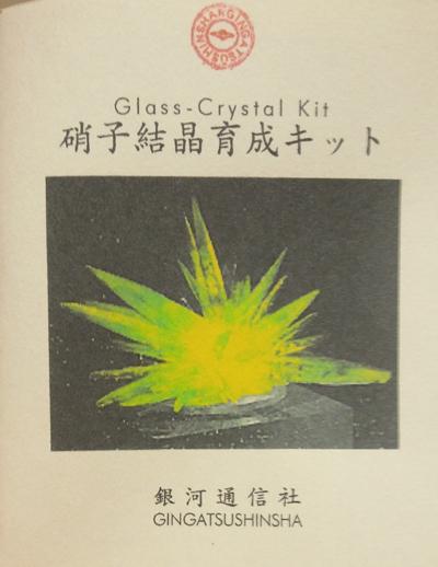 CA3K0087.jpg