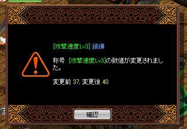 12.08.14 再構成