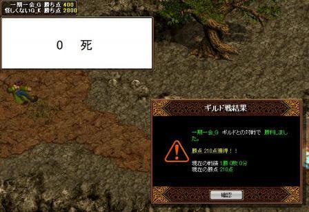 12.08.21 vs 一期一会_G