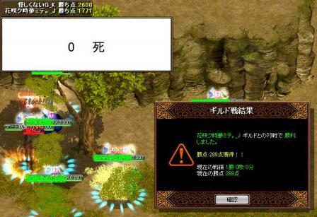 12.10.09 vs 花咲ク時夢ミテ。_J