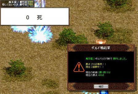 12.12.11 vs 庵茶屋_I.