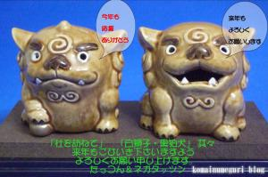 1_20121229193929.jpg
