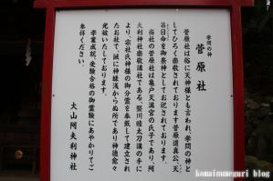 29_20120708175232.jpg