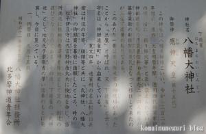 4_20120617160812.jpg