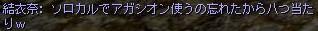 MPKゆいりー5