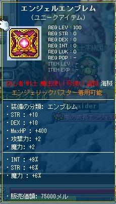Maple130126_165717.jpg