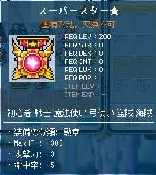 Maple130201_202049.jpg