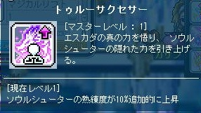 Maple130201_202124.jpg