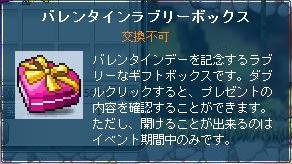 Maple130206_210943.jpg