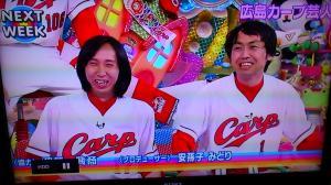 カープ芸人 アンガ