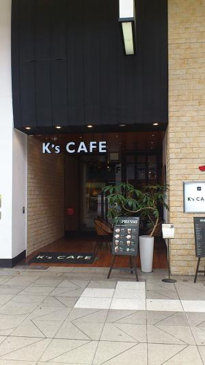 K'sカフェ