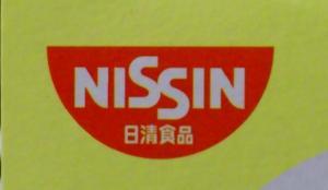 日清ロゴ1