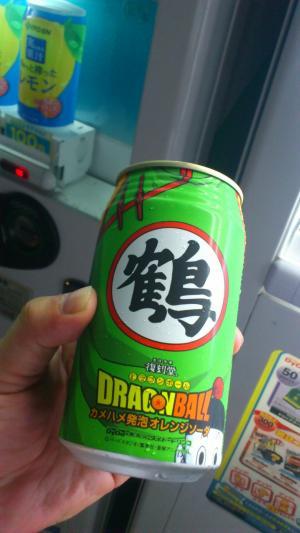 ドラゴンボール缶2