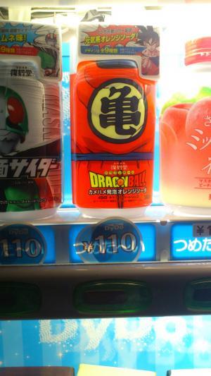 ドラゴンボール缶