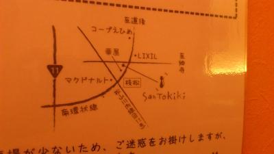 サントキキ地図