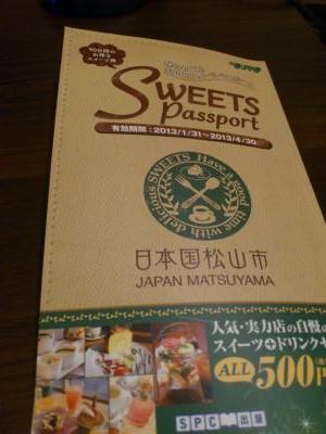 パスポート1