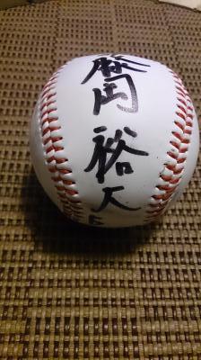 藤岡サイン