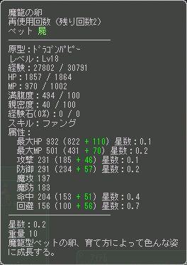 236.jpg