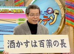 20101124_main01.jpg