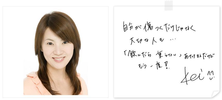 ka_keimoto.jpg