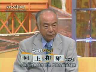 kawaikazuo-760555.jpg