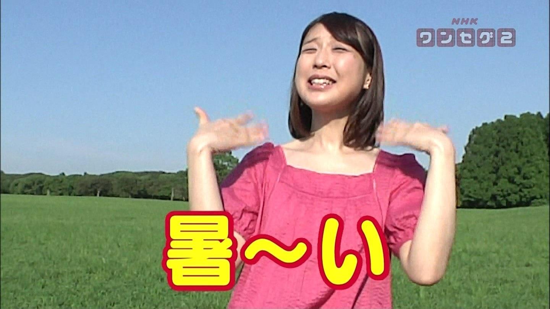 【カピバラ】川*´ω`)<守本奈実 30【鬼天竺鼠】YouTube動画>2本 ->画像>234枚