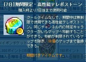 Maple121123_050627.jpg