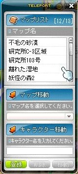 Maple121123_050744.jpg
