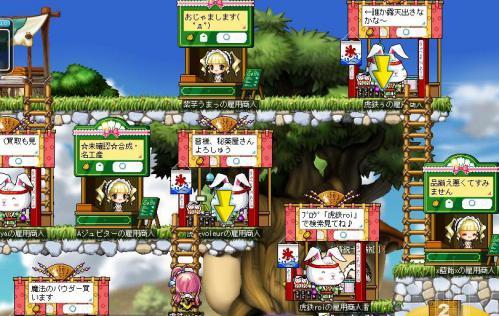 Maple121212_213716.jpg