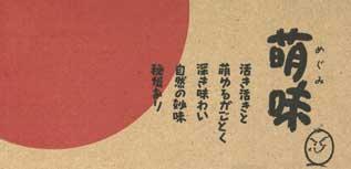 megumi12.jpg