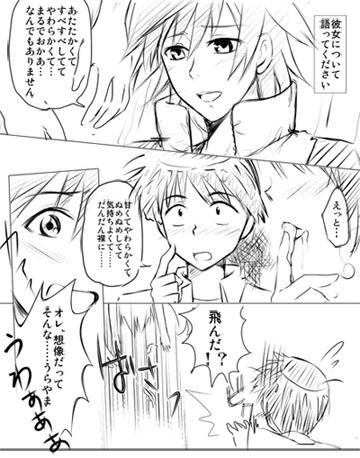 漫画のコピー