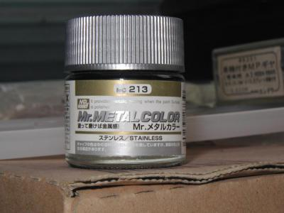 2012年8月12日 秩父鉄道デハ300系①