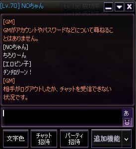 のーちゃん