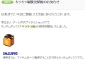 Baidu IME_2014-2-5_3-2-29
