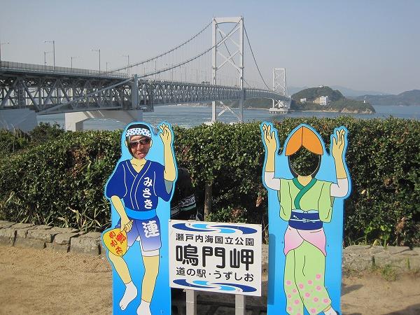 IMG_0188-2012321.jpg