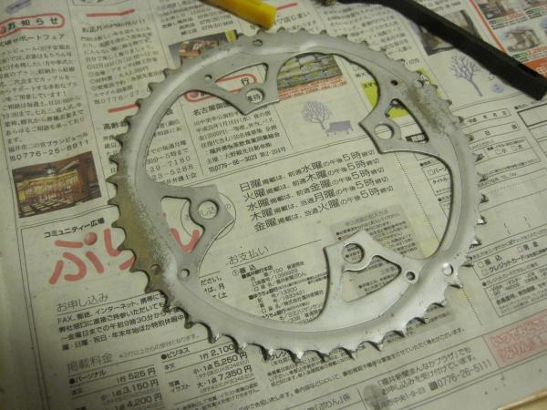 IMG_9219_convert_20121217222204.jpg